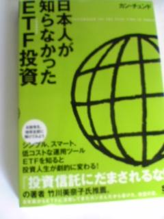 090520_135053.jpg