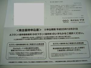 geo4.jpg