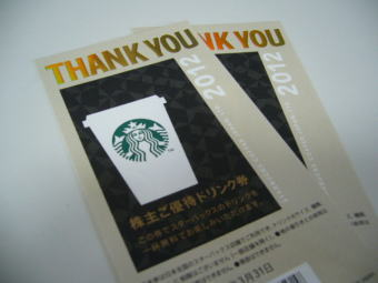 star2012.jpg