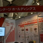 個人投資家の楽園「東証IRフェスタ」に行ってきました!