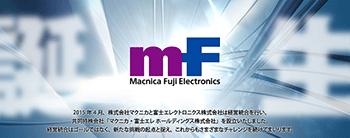 マクニカ・藤江れホールディングスのイメージ画像