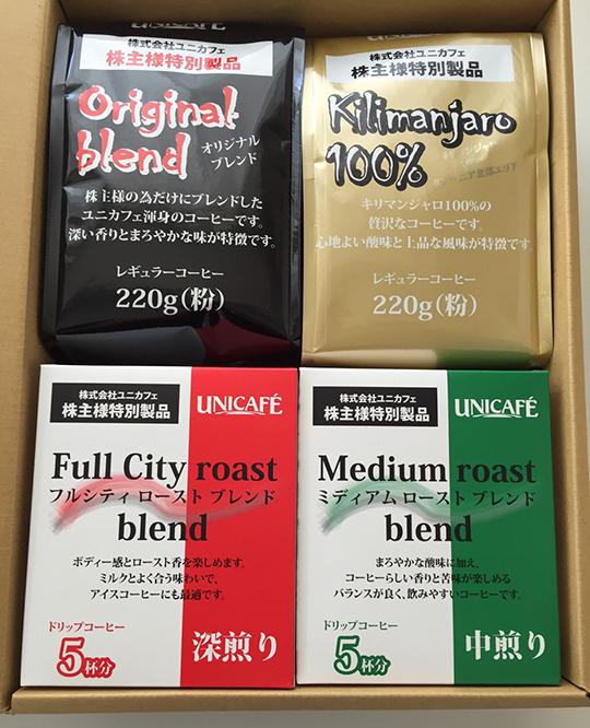 ユニカフェレギュラーコーヒーセット