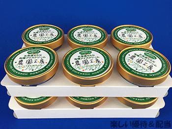 和民の選べる株主優待品-ワタミファームのアイスクリーム-