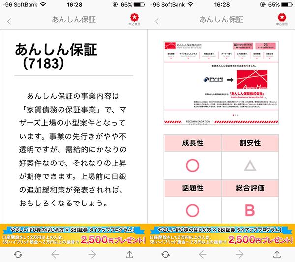 itumono_app