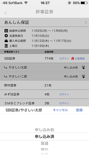 manage_app