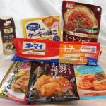 日本製粉から優待が届きました!