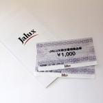 JALUXから優待が届きました!