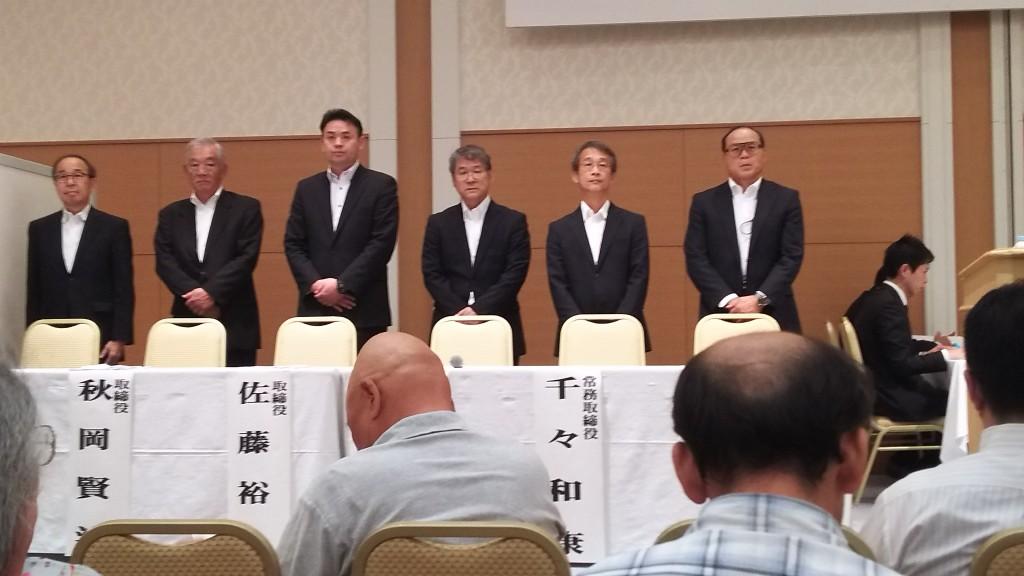 あみやき亭 株主総会 経営陣