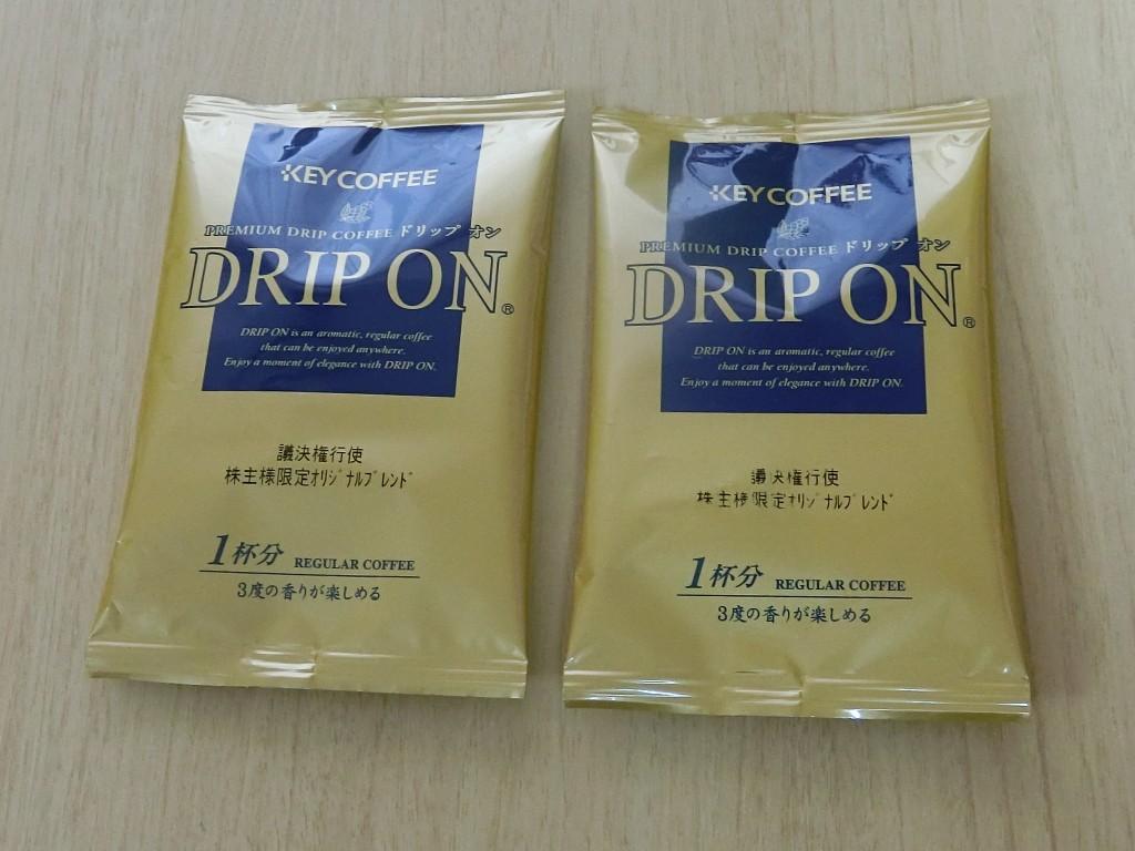 キーコーヒー 議決権 お礼